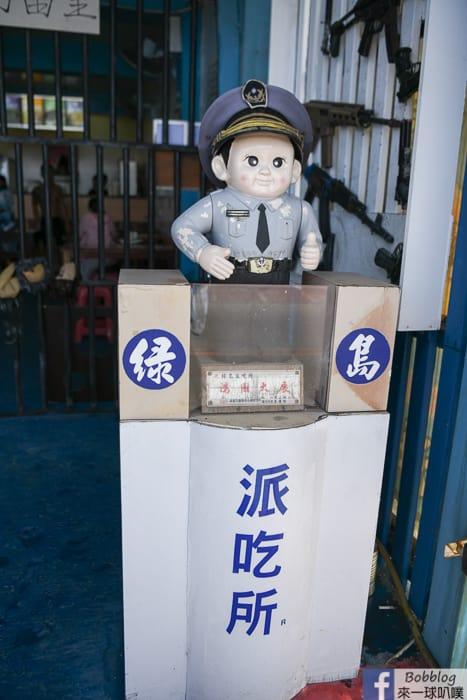 Lyudao Police station ice shop 4