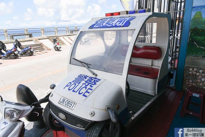 Lyudao Police station ice shop 7