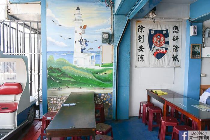 Lyudao Police station ice shop 8