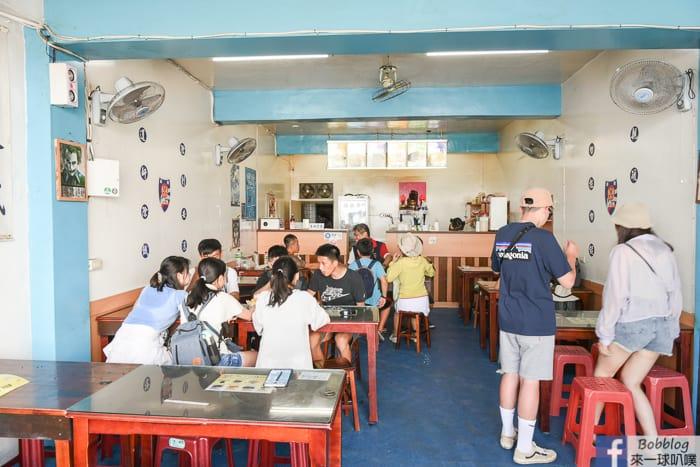 Lyudao Police station ice shop 9