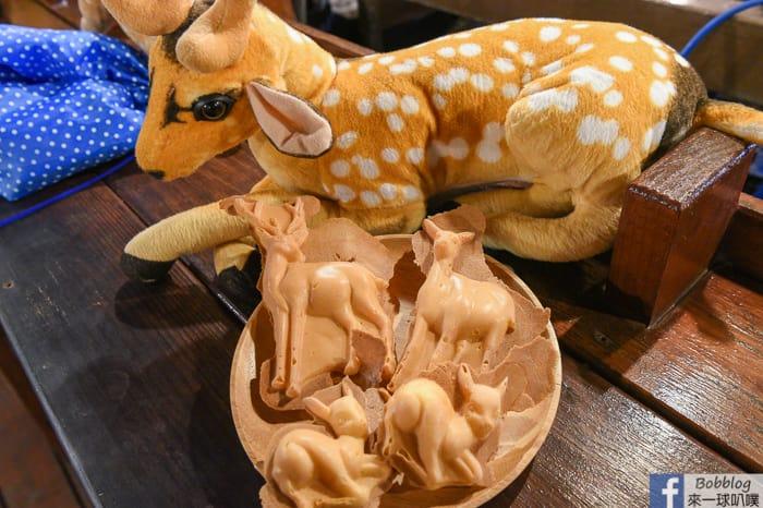 網站近期文章:台東綠島美食|梅花鹿專賣店(可愛梅花鹿雞蛋糕)