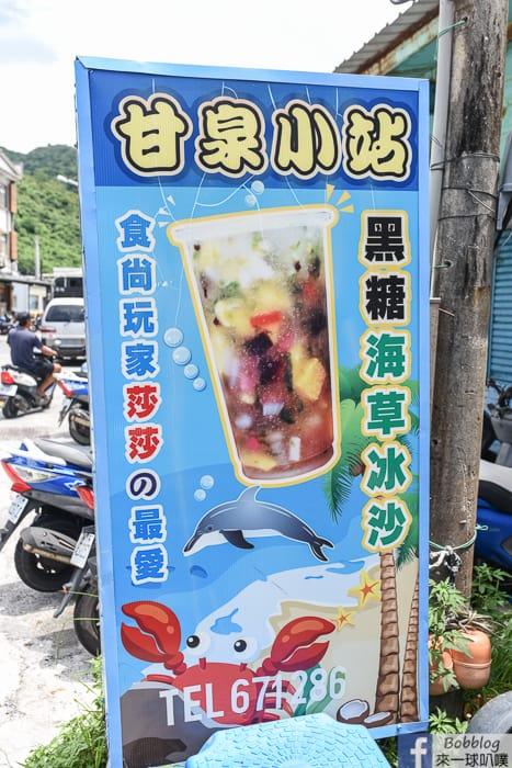 Lyudao drink