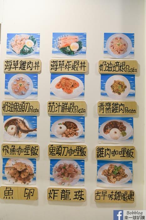 Lyudao fried restaurant 10