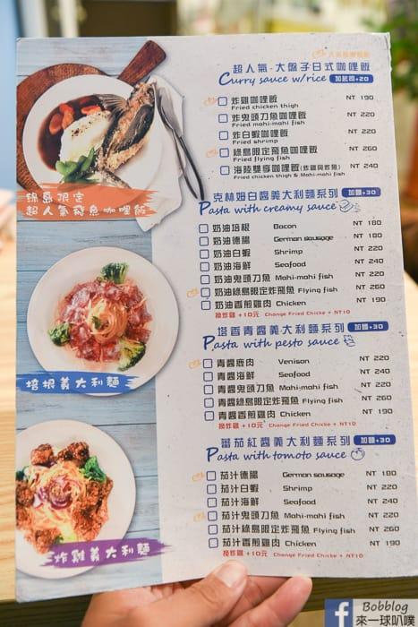 Lyudao fried restaurant 5