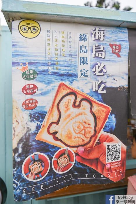 Lyudao hot pressed sandwich