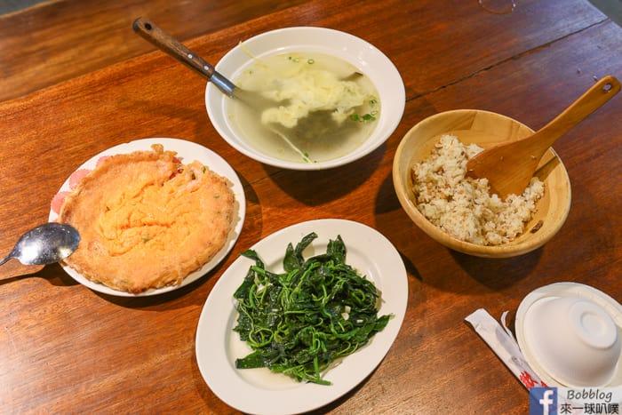 Taitung Aboriginal cuisine 14