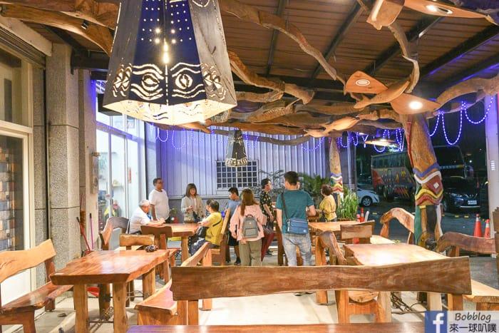 Taitung Aboriginal cuisine 2