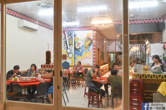 Taitung Aboriginal cuisine 3