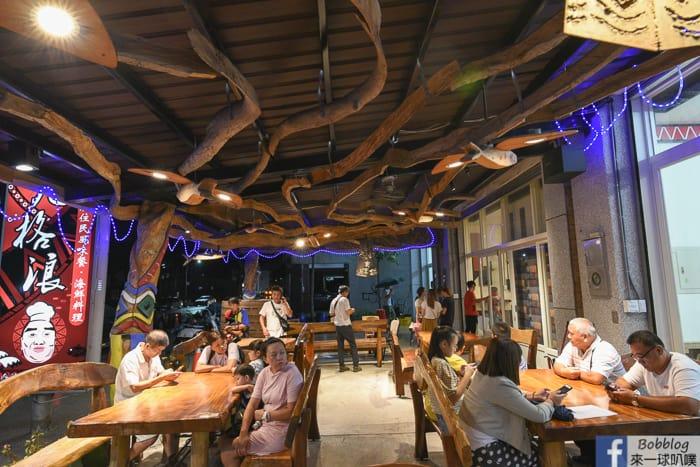 Taitung Aboriginal cuisine 8