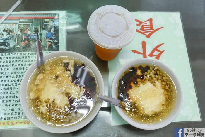 Taitung Baosang tofu pudding 8