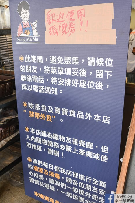 Taitung Chenggong seafood restaurant 11