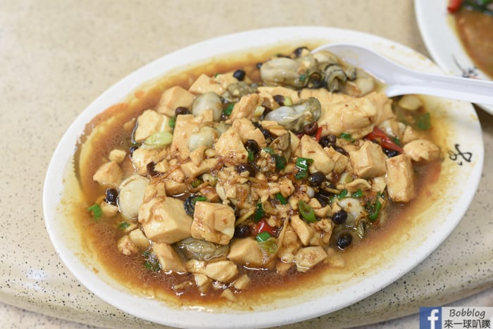 Taitung Chenggong seafood restaurant 19