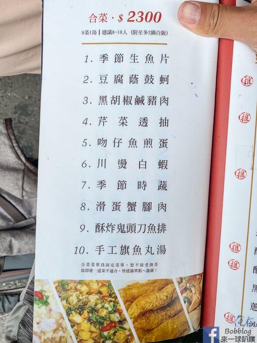 Taitung Chenggong seafood restaurant 4