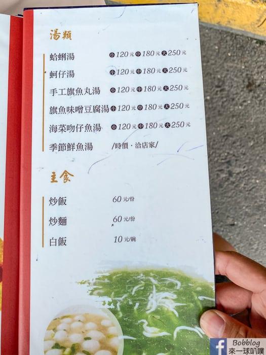 Taitung Chenggong seafood restaurant 7