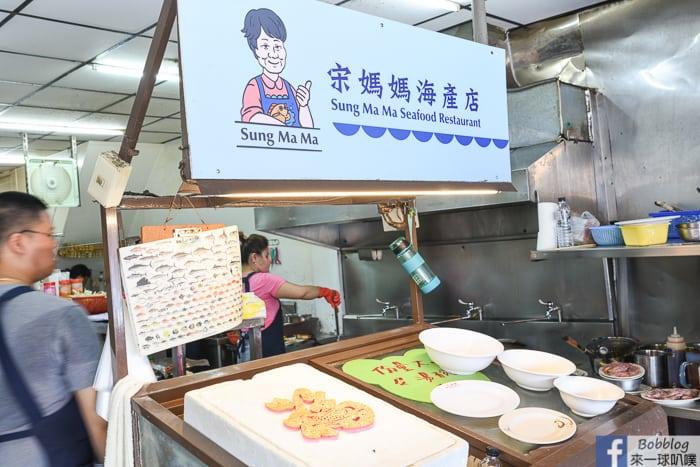 Taitung Chenggong seafood restaurant 8