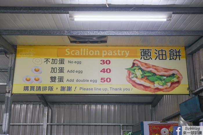 Taitung Haung Scallion pancakes 4
