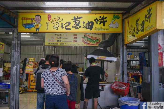 Taitung Haung Scallion pancakes