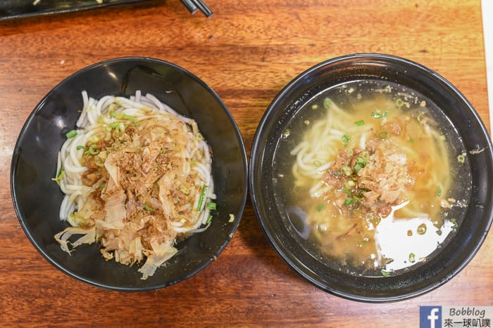 Taitung Rice Noodles 14