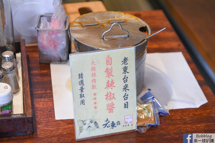 Taitung Rice Noodles 7