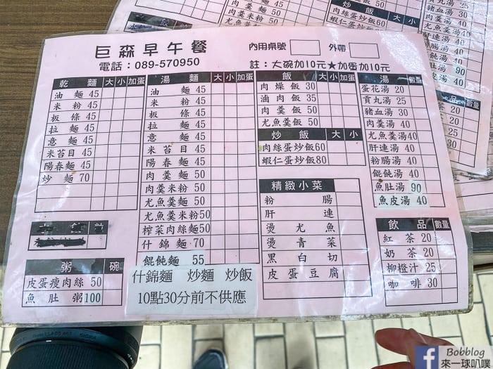 Chulu Wenxin Xiao Zhan Homestay 15