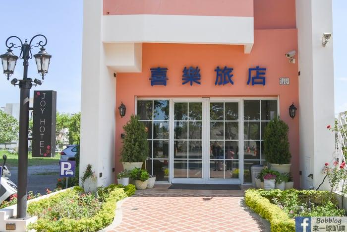 Taitung JOY HOTEL 11
