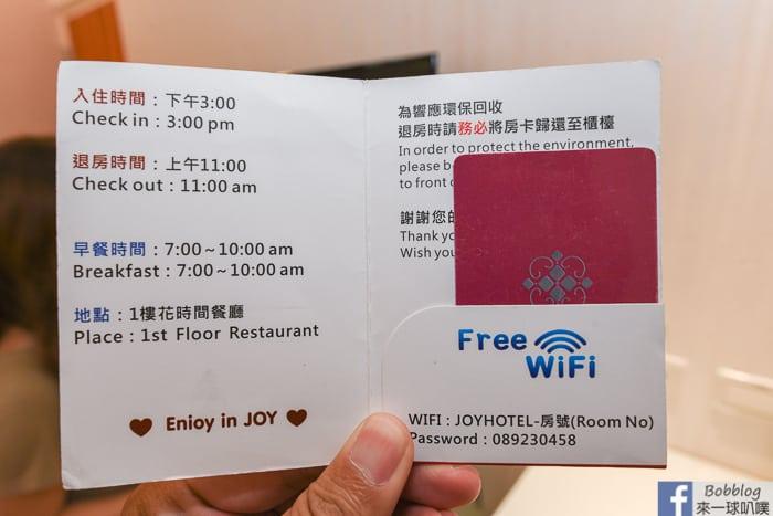 Taitung JOY HOTEL 45