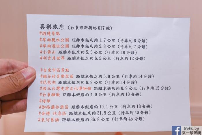 Taitung JOY HOTEL 50