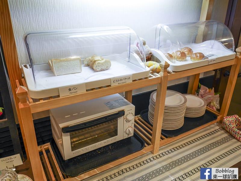 Art Hotel Color Aomori 30
