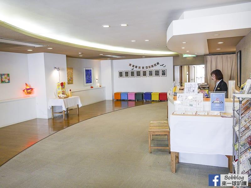 Art Hotel Color Aomori 38