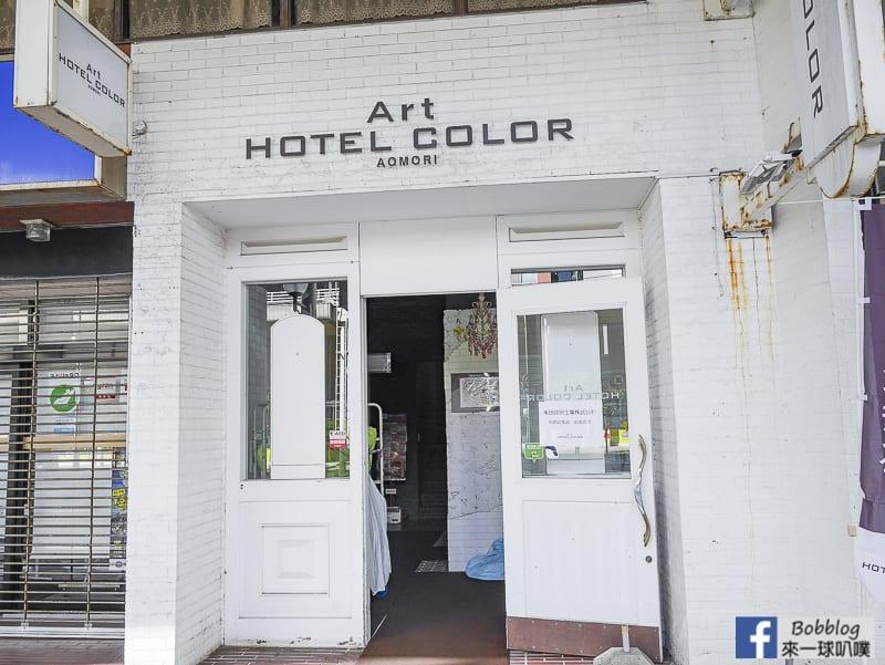Art Hotel Color Aomori 39