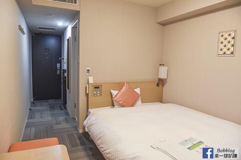 Daiwa Roynet Hotel Morioka 14