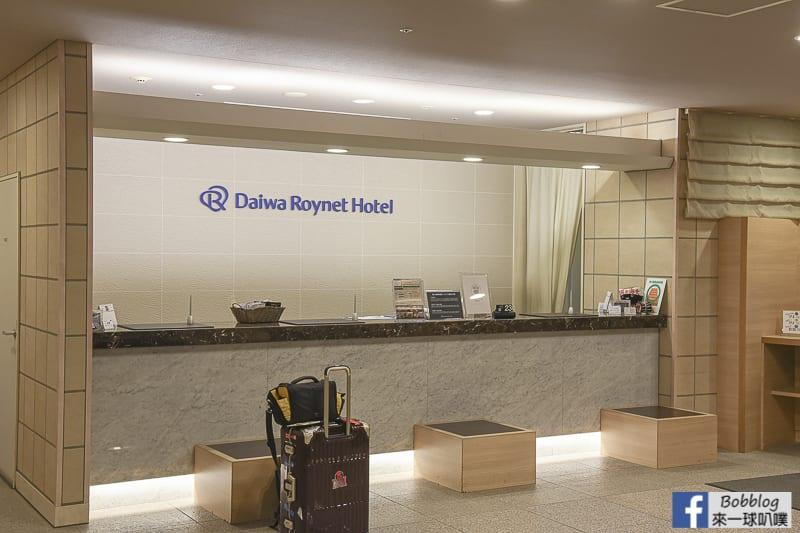 Daiwa Roynet Hotel Morioka 3