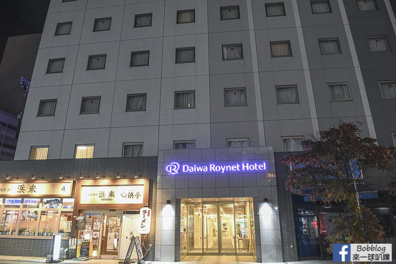 Daiwa Roynet Hotel Morioka 5
