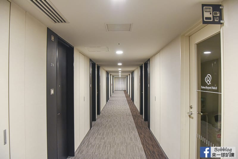 Daiwa Roynet Hotel Morioka 8