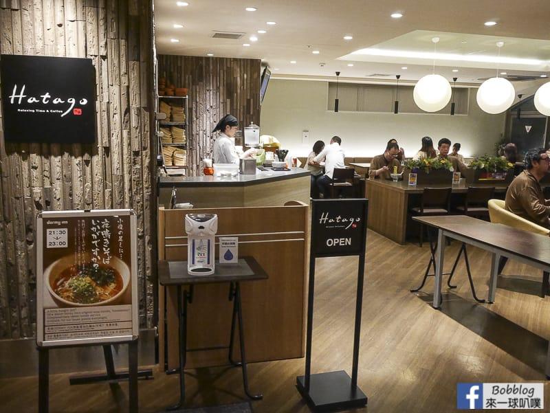 Dormy Inn Sendai Annex Natural Hot Spring 15