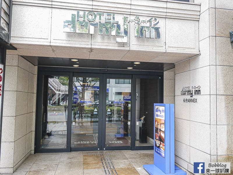 Dormy Inn Sendai Annex Natural Hot Spring 34