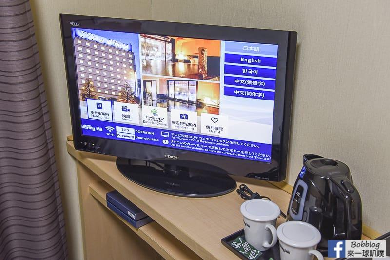 Dormy Inn Sendai Annex Natural Hot Spring 9