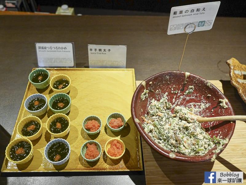 Hotel JAL City Aomori 35