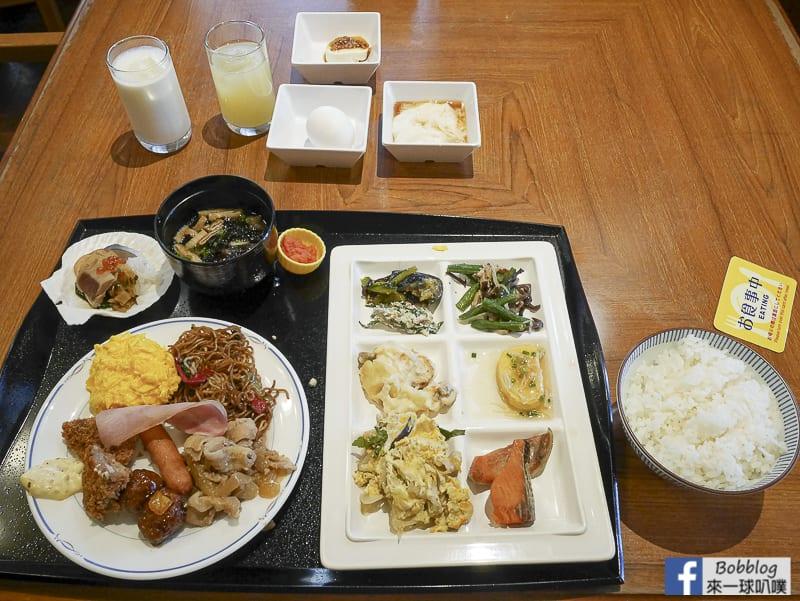 Hotel JAL City Aomori 46