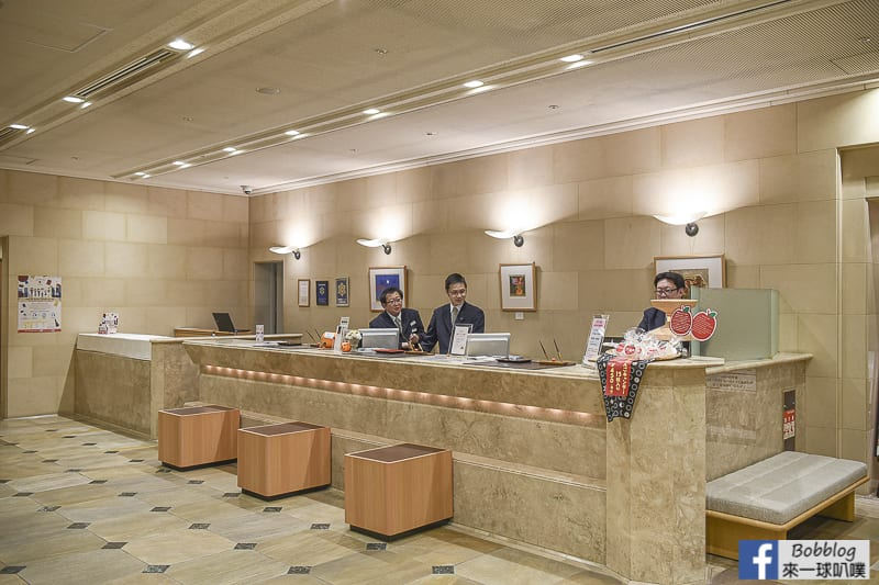 Hotel JAL City Aomori 7