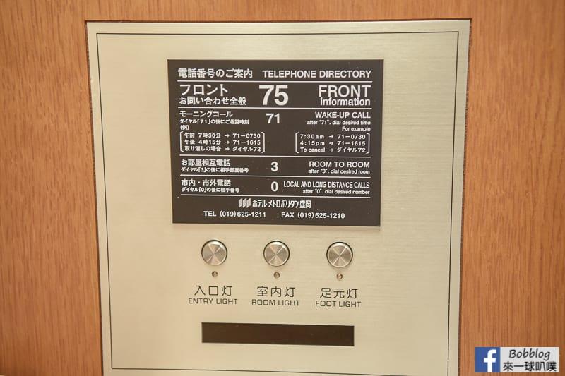 Hotel Metropolitan Morioka New Wing 13