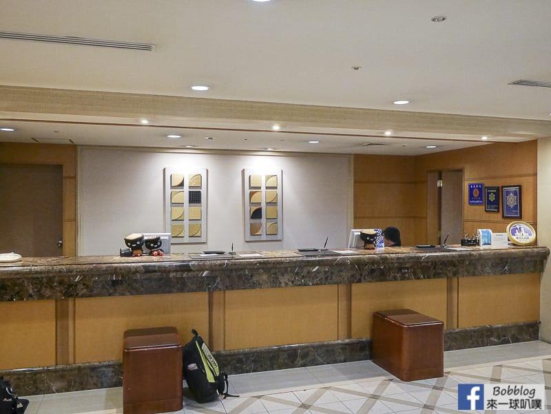 Hotel Metropolitan Morioka New Wing 22