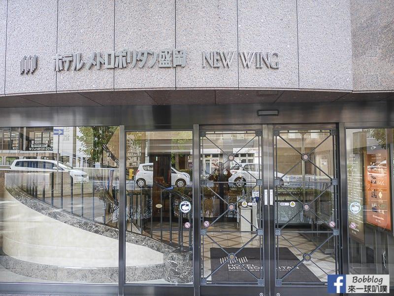 Hotel Metropolitan Morioka New Wing 26