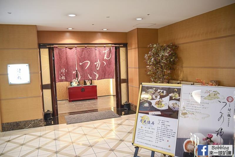 Hotel Metropolitan Morioka New Wing 5