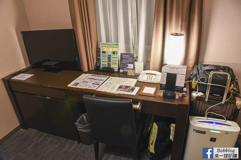 Hotel Monte Hermana Sendai 15