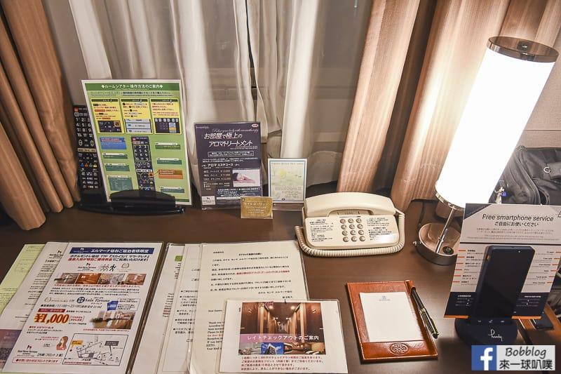 Hotel Monte Hermana Sendai 16