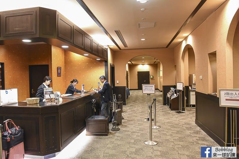 Hotel Monte Hermana Sendai 3
