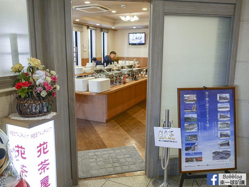 Hotel Route Inn Aomori Ekimae 30
