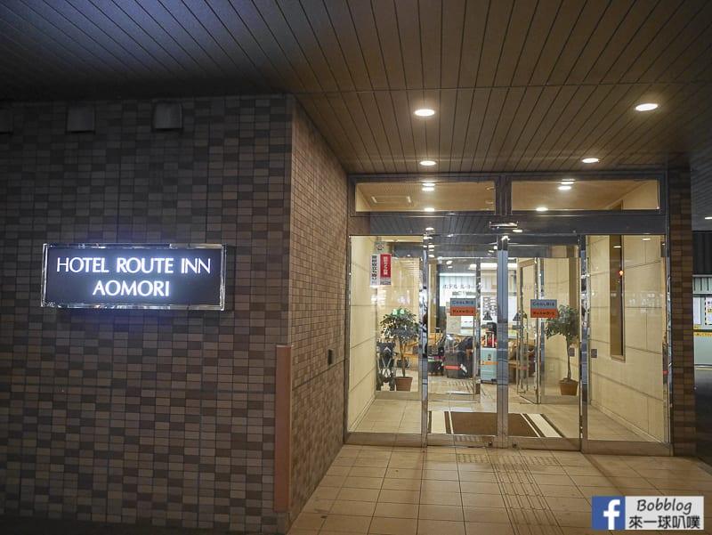 Hotel Route Inn Aomori Ekimae 40