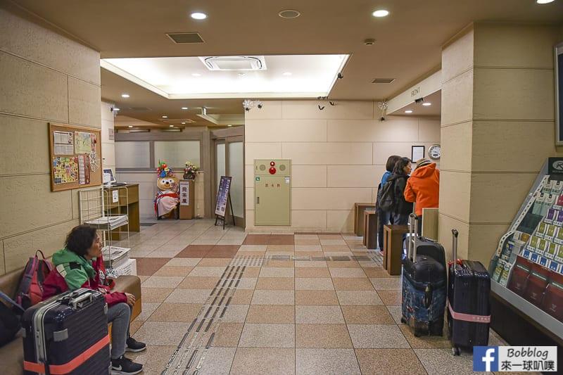 Hotel Route Inn Aomori Ekimae 7
